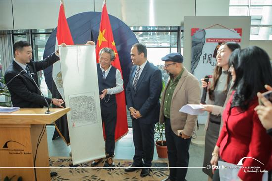 Chinese Yinshan Rock Art Exhibition  - December 2019