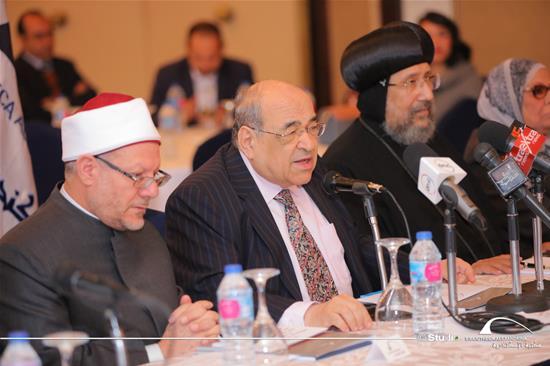 """Political Islam"" Seminar - 22 December 2019"