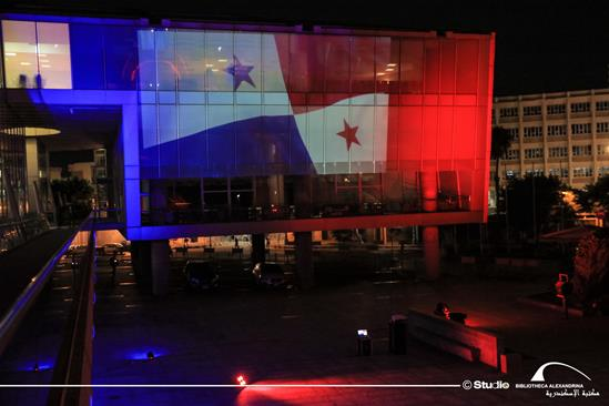 The BA lit with the colors of the Panamanian flag - 3 November 2020