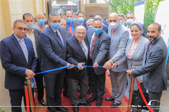 Inauguration of the Science Museum in Tanta - 23 November 2020