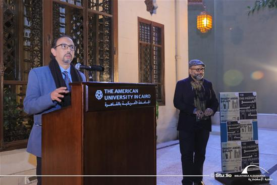 معرض عالم شادي عبد السلام بالقاهرة (ديسمبر 2020 – يناير 2021)
