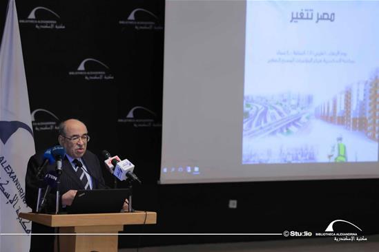 La conférence: « L'Egypte change » - 10 mars 2021