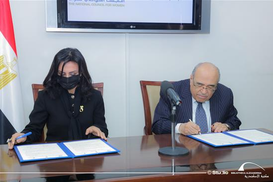 A Protocol of Cooperation between the BA and the National Council for Women - 16 March 2021