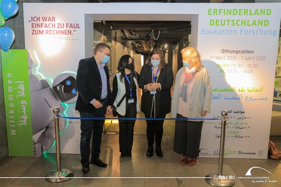 افتتاح معرض غوته المتنقل 17 مارس 2021