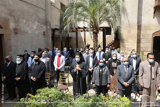 The BA Celebrates 10 Years since the Establishment of the Center for Coptic Studies – 8 April 2021