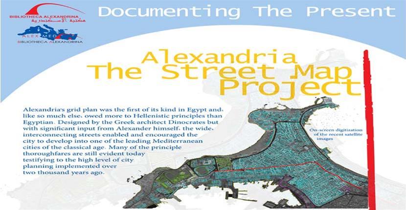 Alexandria Street Map Bibliotheca Alexandrina