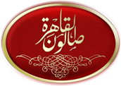 Cairo Salon Logo