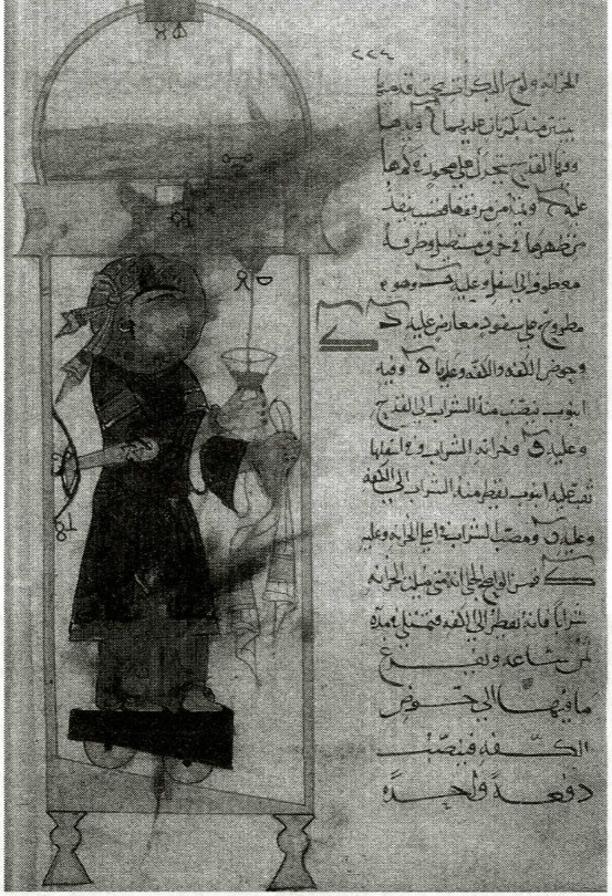 Sciplanet Ancient Egypt In Medieval Arabic Writings