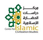 Center for Islamic Civilization Studies