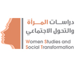 Center for Women's Studies and Social Transformation