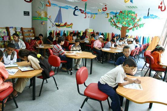 قاعة اطلاع للأطفال