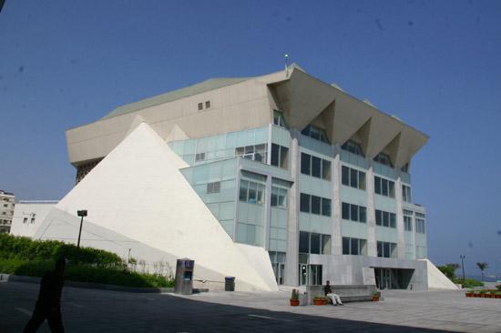مركز المؤتمرات
