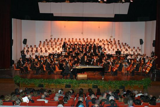 حفل موسيقي في القاعة الكبرى