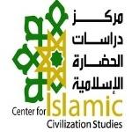 مركز دراسات الحضارة الإسلامية