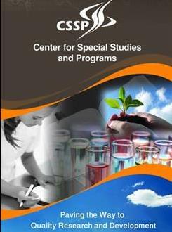 مركز الدراسات والبرامج الخاصة