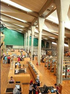 المكتبة الرئيسية