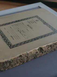 تاريخ الطباعة: مطبعة بولاق