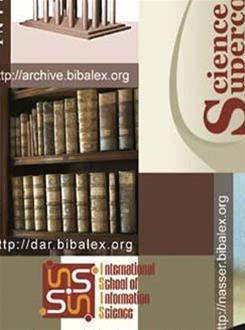 المعهد الدولي للدراسات المعلوماتية