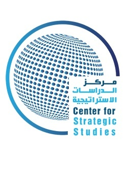 مركز الدراسات الاستراتيجية