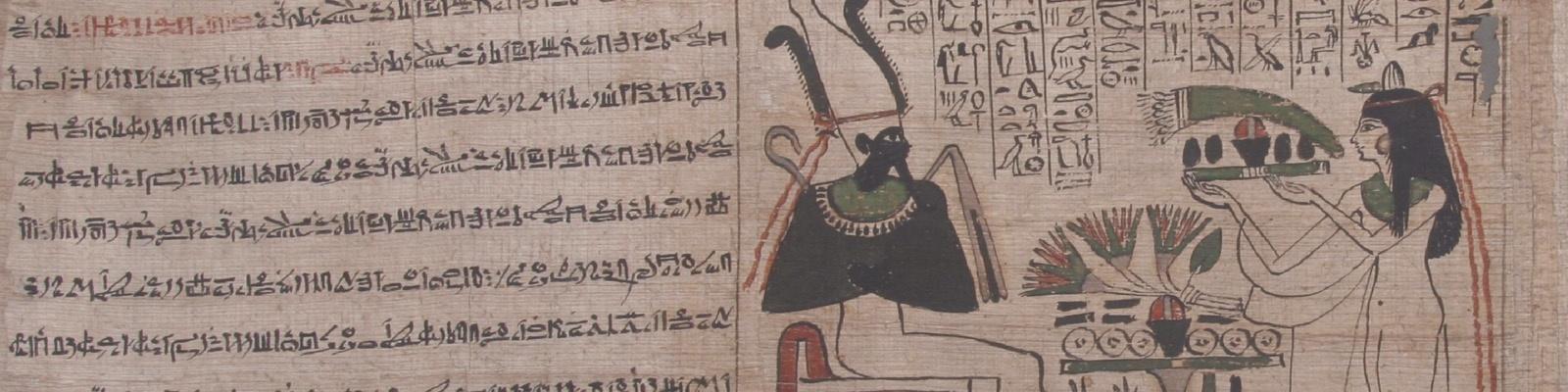 الكتابة الهيراطقية - منذ عصر الأهرامات إلى عصر الرعامسة