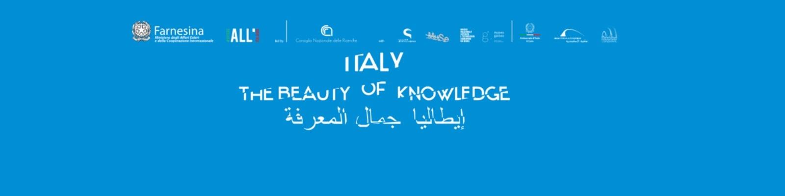 معرض «إيطاليا: جمال المعرفة»