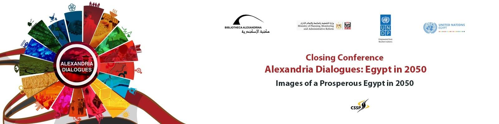 "مؤتمر ""مصر 2050: رؤى لمستقبل مزدهر"""