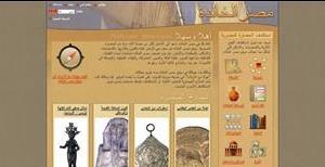 مصر الخالدة