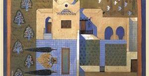 جائزة حسن فتحي للعمارة