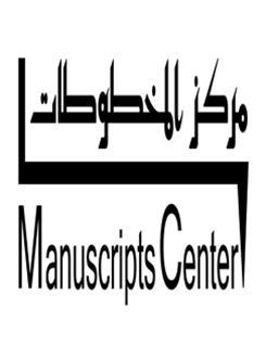 Manuscripts Center