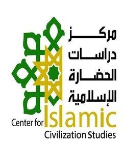 Center for Islamic Civilization Studies