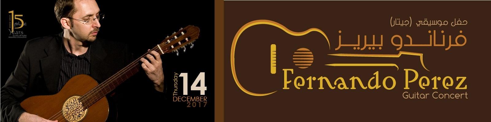 Guitar Concert: Fernando Perez.
