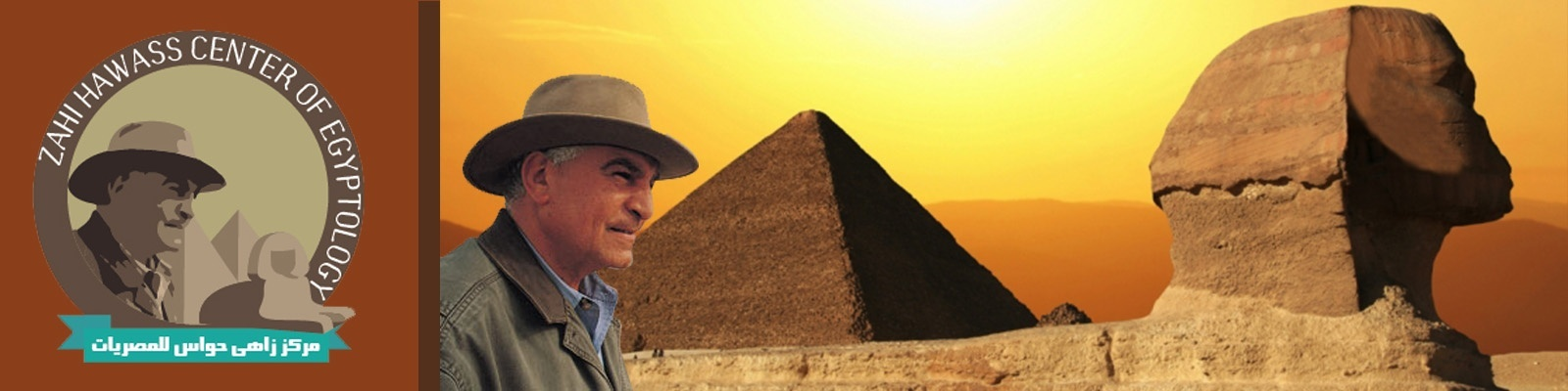 BA Establishes International Zahi Hawass Center of Egyptology