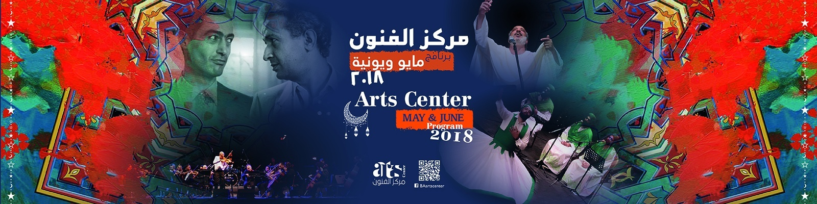 Arts Center May and June Program 2018