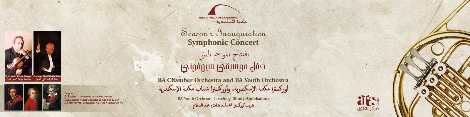 Symphonic Concert