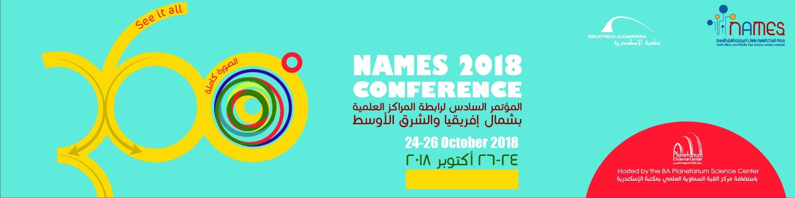 NAMES 2018 Conference