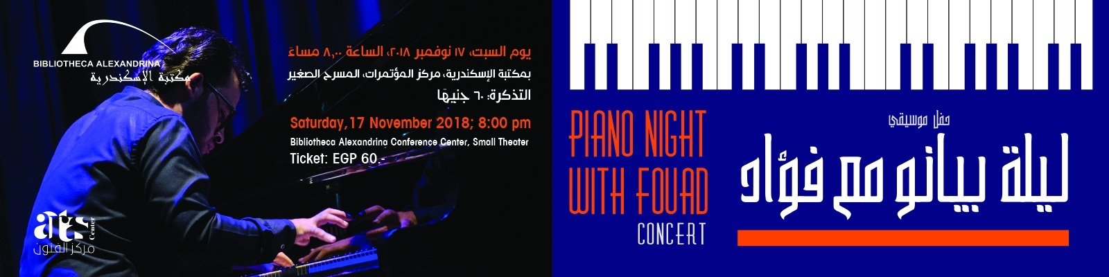 Concert: Piano Night with Fouad
