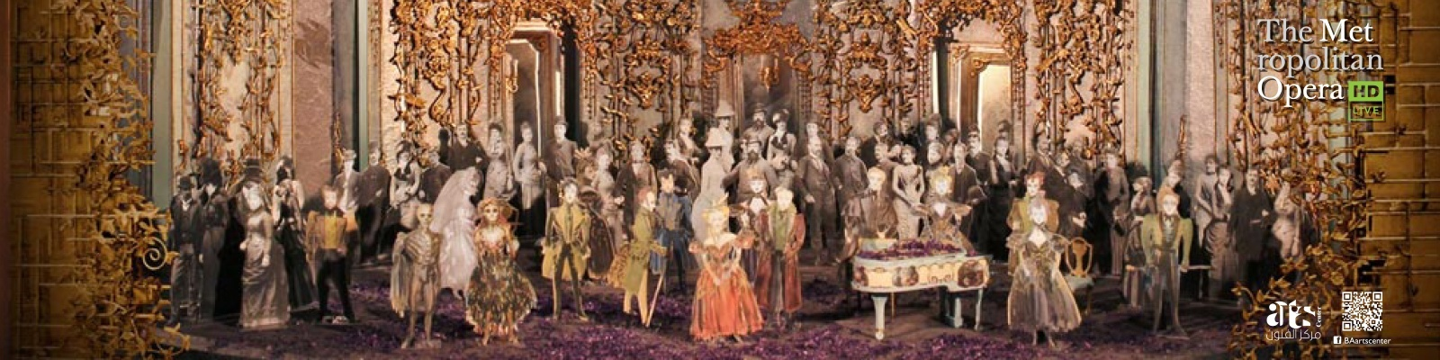 Metropolitan Opera (Live in HD): <i>La Traviata</i>