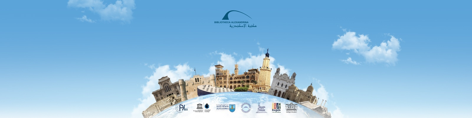 "The ""Alexandria World Heritage Simulation"""