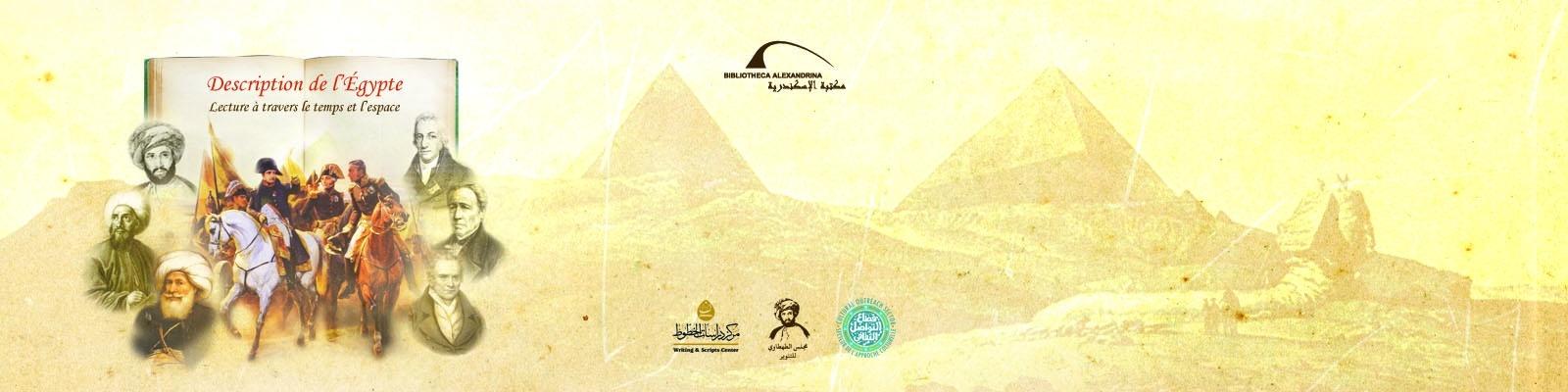 """<i>Description De l'Egypte</i> .. A Reading through Time and Place"""