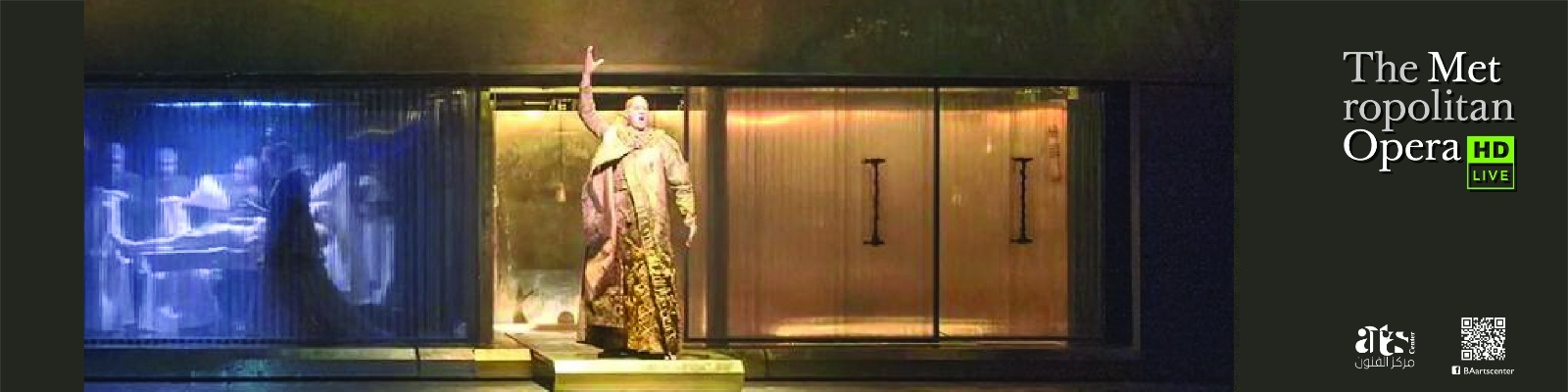 Metropolitan Opera (Live in HD): Philip Glass's <i>Akhnaten</i>