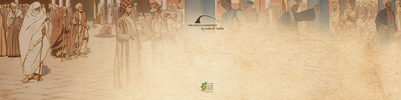 Call for Submission of Research Papers in the Peer-reviewed <i>Memory of Arabs</i> Journal