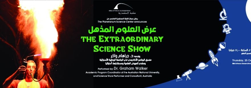 """The Extraordinary Science Show"" at the BA"