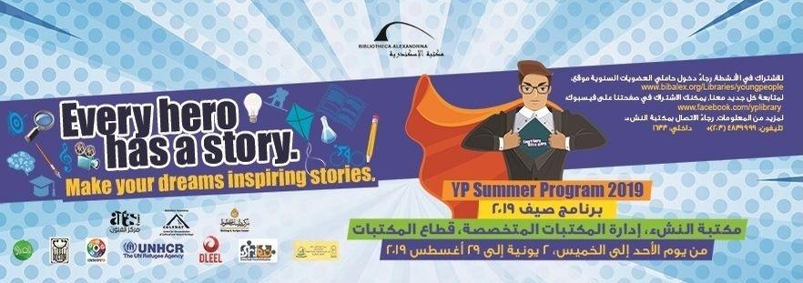 2 June - 28 August 2019