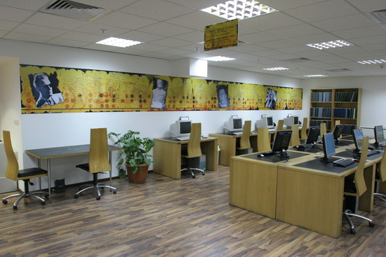 Bibliothèque Taha Hussein