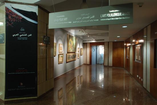 Collection de l'Exposition