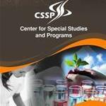 Centre des Etudes et des Programmes Spécialisés (CSSP)