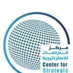 Le Centre d'Études Stratégiques