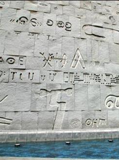 Centre d'Ecrits et d'Ecritures