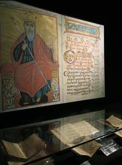 Musée des Manuscrits