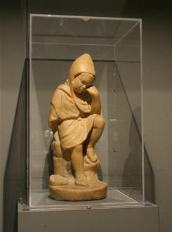 Musée des Antiquités